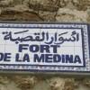 Piratas do Mediterrâneo – Tunísia
