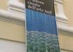 Museu Croata de Arte Primitiva