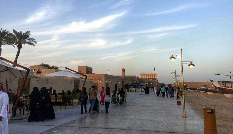 Al Wakrah - Qatar