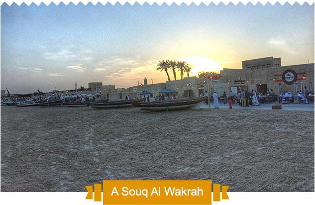 Qatar - Al Wakrah